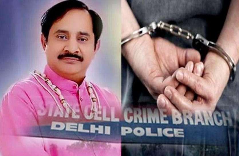 आशाराम बापू आैर रामरहीम के बाद भाजपा सरकार में ये बड़ा बाबा भी हुआ गिरफ्तार