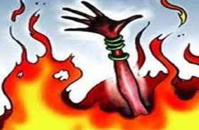 पति से नाराज विवाहिता ने लगाई आग, रेफर!
