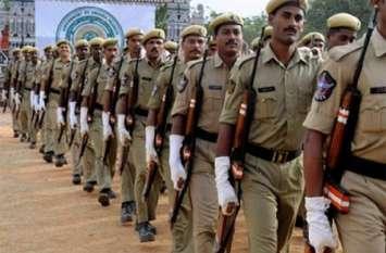 सिपाही भर्ती 2013 के रिक्त पदों पर फिलहाल नियुक्ति नहीं