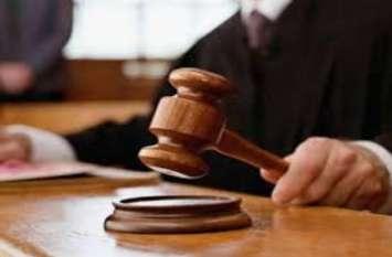 पत्नी के साथ डीजीएम बनाता था अाप्रकृतिक संबंध, न्यायालय ने भेज दिया इतने साल के लिए जेल