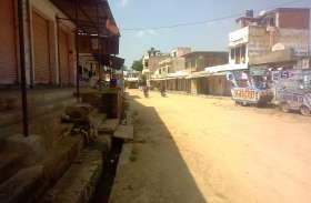ग्रामीणों का फूटा गुस्सा, सांभरिया रहा बंद, आईटी सेंटर पर ताला जड़ धरने पर बैठे