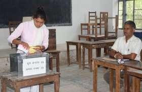 हाइकोर्ट में सुनवाई पूरी, फैसला सुरक्षित...लॉ कॉलेज छात्रसंघ परिणाम पर रोक का मामला