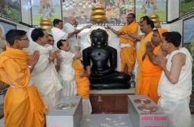 दिगम्बर जैन समाज के दस लक्षण पर्व शुरू