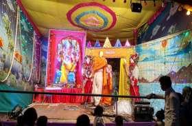 अंचल में धूमधाम से विराजे भगवान श्रीगणेश