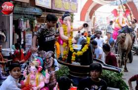 बांसवाड़ा : देव बप्पा आ गए.... घर-घर, गली-चौराहे बिराजे गजानन, जन्म के जश्न में डूबे भक्तजन