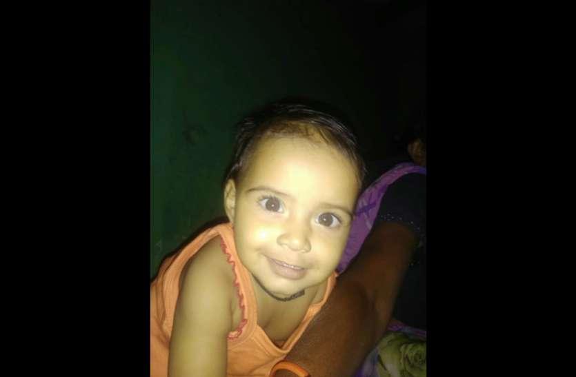 Breaking- बेरहमी: इस वजह से बेकसूर 11 माह की बच्ची की काट दी जीभ और निकाल लीं आंखें