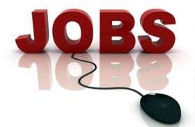 JPSC में निकली Assistant Engineer के पदों पर भर्ती, आज से शुरू हुए आवेदन