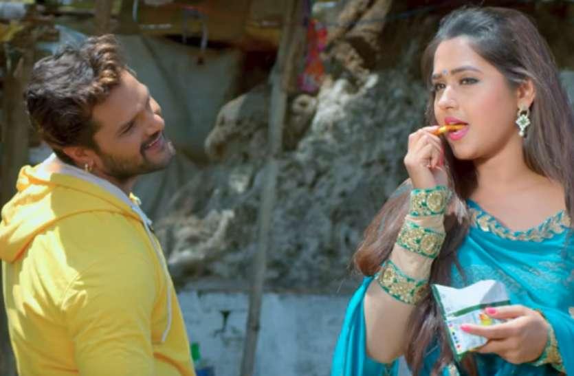 Bhojpuri Song Dil Badtameez Ho Gayil: काजल राघवानी के प्यार में डूब गए खेसारीलाल, वीडियो हुआ वायरल