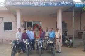 शातिर वाहन चोर गिरफ्तार, चोरी की 5 बाइक बरामद