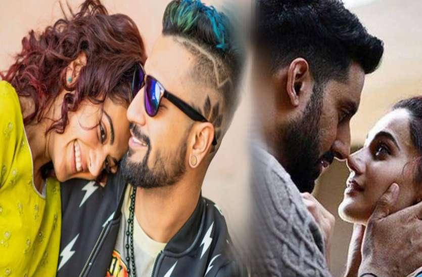 MOVIE REVIEW: अनुराग कश्यप की 'मनमर्जियां' हुई रिलीज, सिनेमाघरों में जाने से पहले जानें कैसी है फिल्म