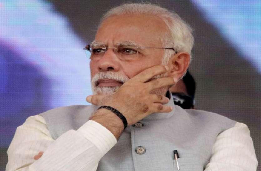 ब्रिटेन की मशहूर पत्रिका का दावा, स्वास्थ्य को प्राथमिकता देने वाले पहले भारतीय प्रधानमंत्री हैं नरेंद्र मोदी