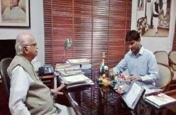 इलाहाबाद विश्वविद्यालय में डॉ चितरंजन सिंह को मिली बड़ी जिम्मेदारी,लाल कृष्ण आडवाणी के रहे है करीबी
