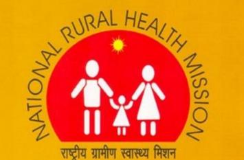 राष्ट्रीय ग्रामीण स्वास्थ्य मिशन में फिजियोथेरेपिस्ट के पदाें पर वैकेंसी, करें आवेदन