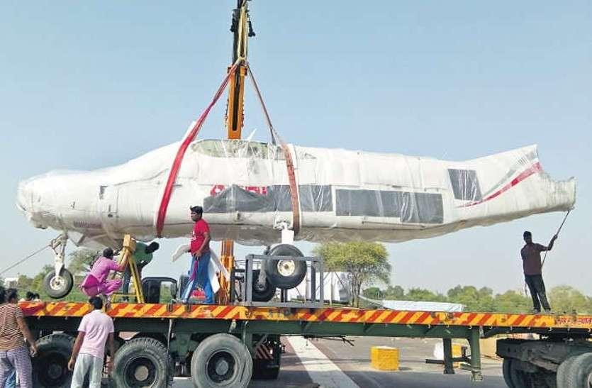 राजस्थान में जब ट्रक पर नजर आया विमान, देखता रह गया हर कोई