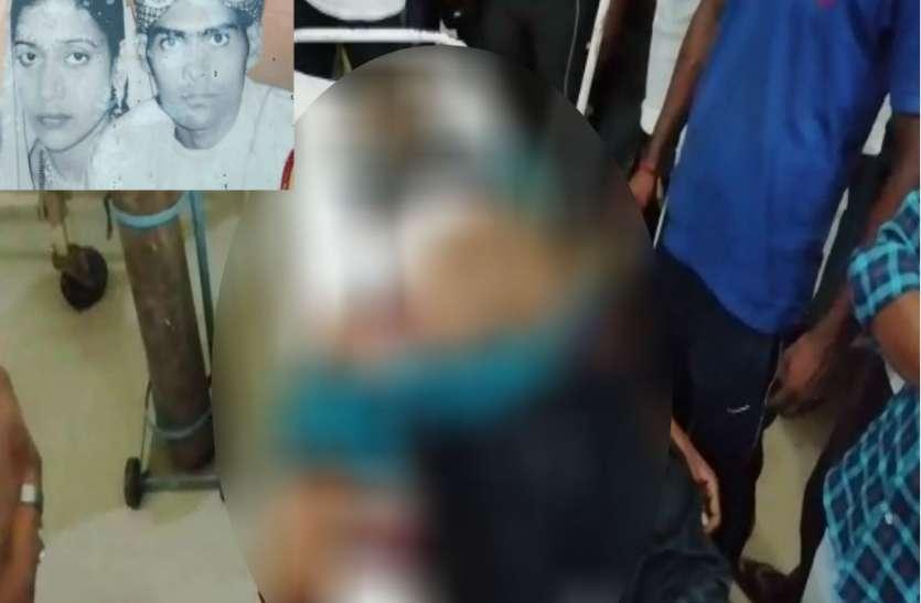 प्रतापगढ़ में दिनदहाड़े दंपति की गोली मारकर हत्या, जमीन को लेकर चल रहा था विवाद