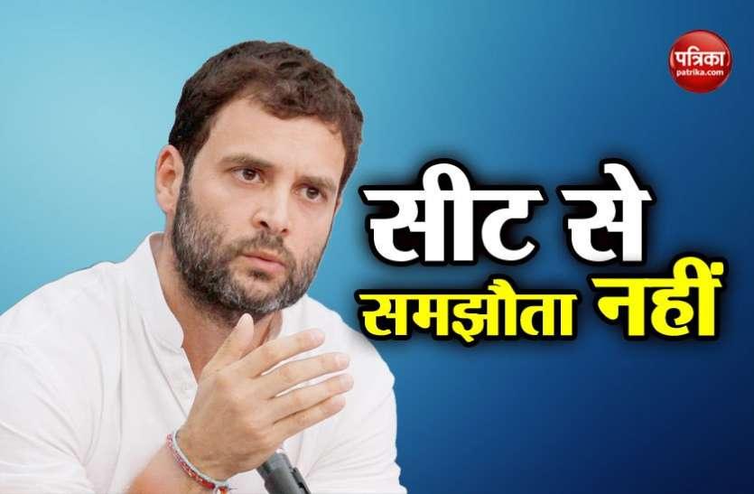 तेलंगाना को लेकर राहुल गांधी का बड़ा ऐलान, गठबंधन के लिए नहीं छोड़ेंगे मजबूत सीट