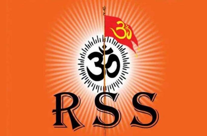 ममता, मायावती और अखिलेश को RSS ने कार्यक्रम के लिए भेजा न्योता, राहुल गांधी पर अभी भी फैसला बाकी