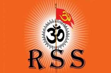 RSS camp से आईं चौंकाने वाली रोमांचकारी तस्वीरें