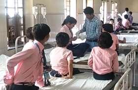 राजस्थान में यहां स्कूली बच्चों में फैली खुजली, हवा में वायरस की आशंका