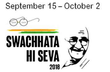 स्वच्छता ही सेवा अभियान 2018: पंद्रह सितंबर से 2 अक्टूबर तक होंगे ये आयोजन