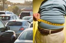 ट्रेफिक का शोर बढ़ा सकता है वजन