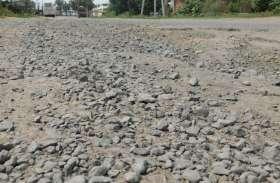 अब तक नहीं बनी 22 किमी लंबी सड़क