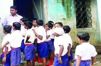यहां बिना मान्यता के ही हो रहा शिशु मंदिर का संचालन, शिक्षा विभाग है मौन
