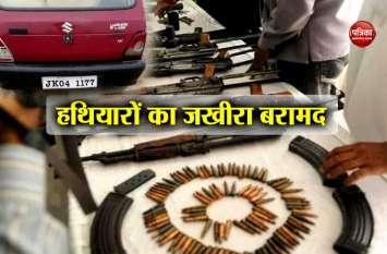 जम्मू-कश्मीर: सर्च ऑपरेशन के दौरान बेमिना में सुरक्षाबलों के हाथ लगा हथियारों से भरा जखीरा
