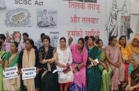 sc/st atrocity act के विरोध में उतरे राजपूत समाज, लगाया तिलक-तराजू और तलवार... का नारा