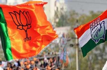 भाजपा हारेगी, कांग्रेस जीतेगी, यहां बन रहा कुछ ऐसा गणित