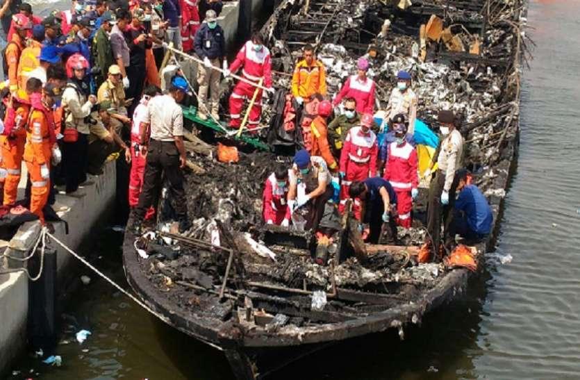 इंडोनेशिया में यात्री जहाज में आग लगने से 10 लोगों की मौत, 126 को बचाया गया