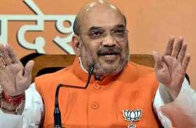 तेलंगाना में भाजपा अकेले लड़ेगी  चुनाव
