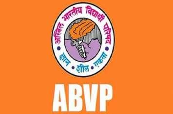 एबीवीपी ने कॉलेज में ताला लगा एक घंटे तक गेट पर बैठ की नारेबाजी