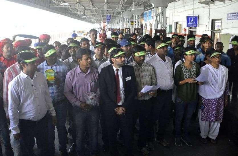 रेलवे में स्वच्छता की शपथ