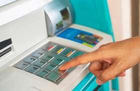 ATM में पैसे कट गए लेकिन हाथ में नही आया तो ये करें काम, तुरंत मिलेगा आपका पैसा