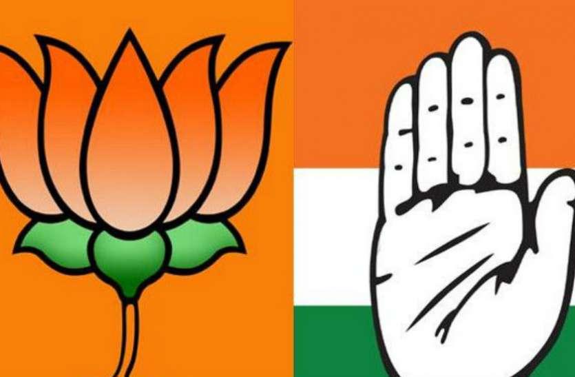 विधानसभा चुनाव 2018: भाजपा और कांग्रेस के लिए मुश्किलें खड़ी कर सकते हैं ये राजनीतिक दल