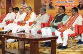 CM बोले - इस चुनाव में सारी परिस्थितियां जीत के लिए अनुकूल, इसलिए इस बार 50 सीट नहीं...