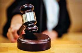 हत्या के तीन आरोपियों को आजीवन कारावास