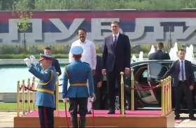 वीडियोः सर्बिया पैलेस पहुंचे उपराष्ट्रपति नायडू, राष्ट्रपति वुकिक ने किया शानदार स्वागत