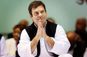 राहुल गांधी ने की छत्तीसगढ़ प्रदेश कांग्रेस की नई कार्यकारिणी की घोषणा, देखें पूरी डिटेल