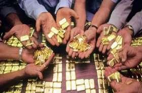 रायपुर के इन कारोबारियों का भंडाफोड़, छापेमारी में मिला इतना सोना अधिकारियों के उड़ गए होश