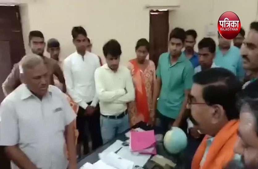 जब छात्रों ने किया विरोध तो प्रधानाचार्य पर भड़के विधायक ज्ञानदेव आहूजा, दी ये धमकी....वीडियो देखें