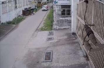 Hit and run case: महिला को तेज रफ़्तार कार ने उड़ाया,पूरा वाक्या सीसीटीवी में कैद,देखकर खड़े हो जायेंगे रोंगटे