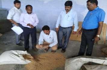खाद्य विभाग ने इस जिले में पकड़ी खेसारी दाल की खेप, 1960 में केन्द्र सरकार ने लगया था प्रतिबन्ध