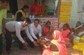 अनूठा आयोजन : डीएम फैजाबाद ने पूरी की गर्भवती महिलाओं की गोदभराई की रस्म