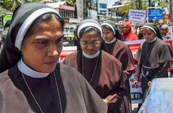 वीडियोः बिशप की गिरफ्तारी के लिए अनशन करने वाले की तबीयत बिगड़ी