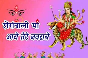 Shardiya Navratri से पहले ही मां दुर्गा के इन भजनों को अभी से डाउनलोड करने में लगे लोग