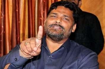 पप्पू यादव का बड़ा बयान, 48 घंटे का समय दें नीतीश, बदल दूंगा बिहार की तस्वीर