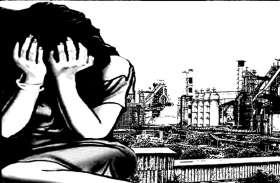 छठवीं की छात्रा को डरा-धमकाकर किया दुष्कर्म, किसी को बताने पर जान से मारने की दी धमकी