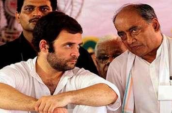 RSS ने दिग्विजय समेत कई दिग्गजों को दिया न्योता, कांग्रेस अध्यक्ष राहुल गांधी को नहीं बुलाया